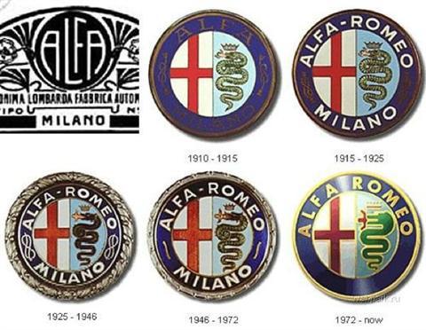 alfa-romeo-logo.jpg