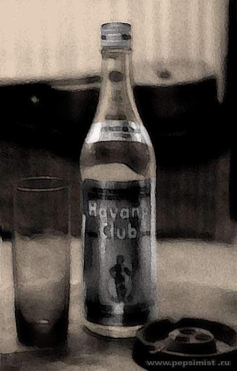 Havana Club с серебряной этикеткой
