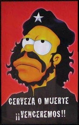 Бандит, партизан, революционер, детоубийца, террорист, мародер, маньяк