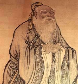 Чжуан Чжоу