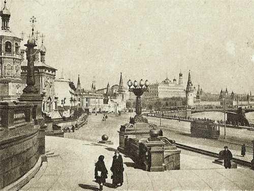 Пречистенская набережная 1927 год