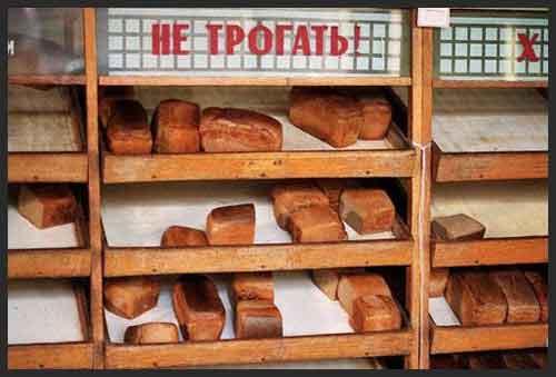 Хлеб в ссср