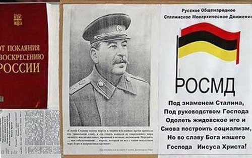 Шизофазия всея Руси и её окрестностей