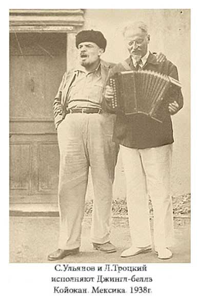 У.Ленин и Л.Троцкий исполняют Джингл-беллз