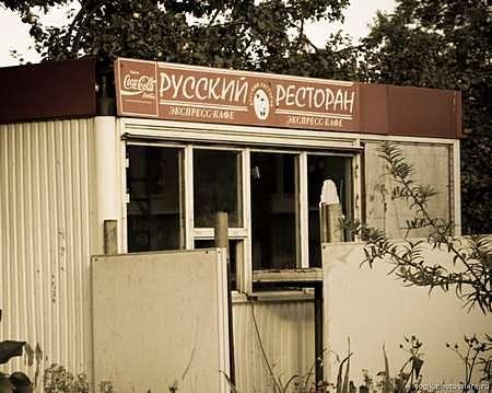 Русский шик, бессмысленный, безвкусный, беспощадный и абсурдный