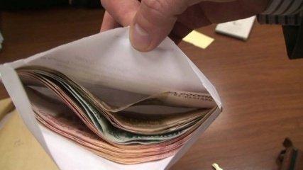 Декларация о расходах