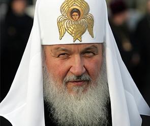 Главный монах россии