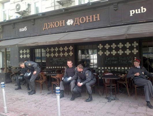 Московское кафе Джон Донн после инаугурации