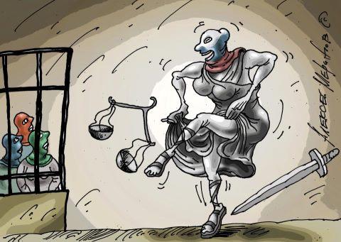 Судебный канкан