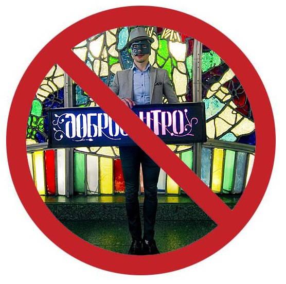 В Питере запрещено говорить «доброе утро»