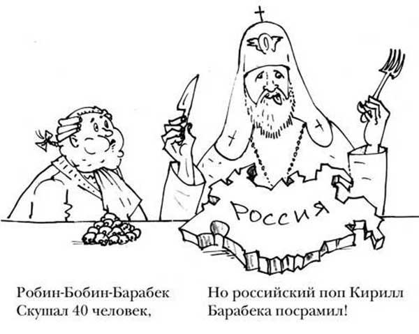 http://pepsimist.ru/wp-content/uploads/2012/08/religion/religion_120.jpg height=352