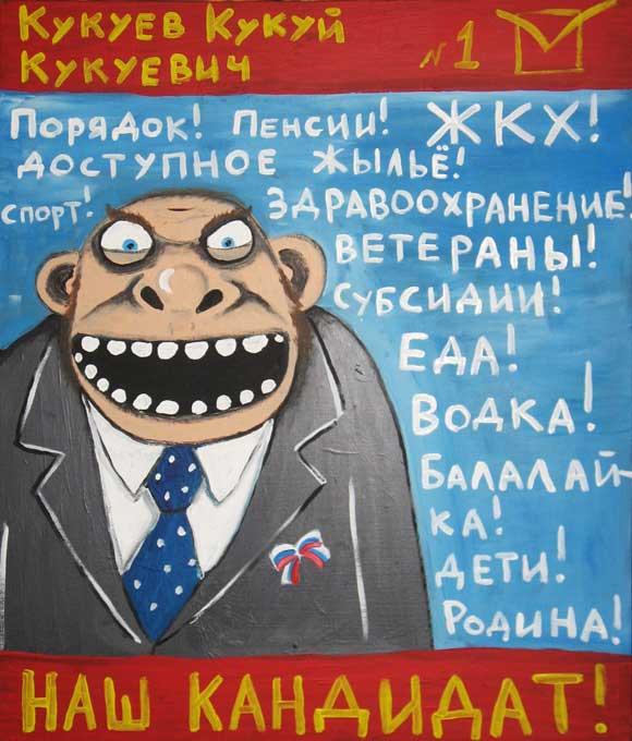 (с) Вася Ложкин