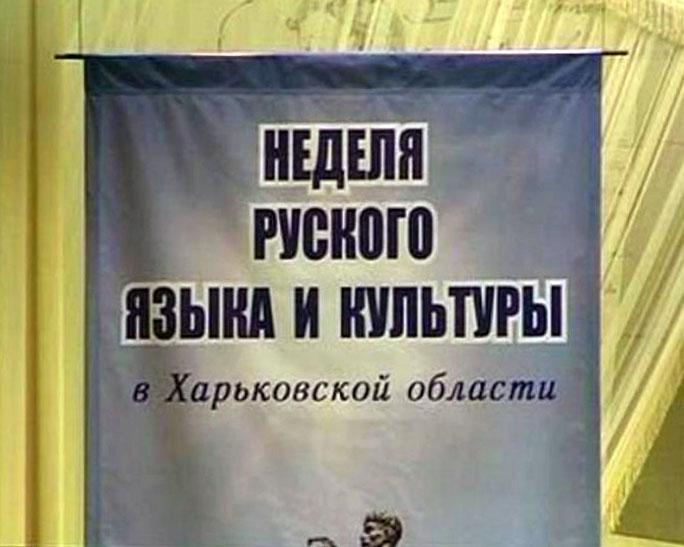 Неделька граматности руского языка