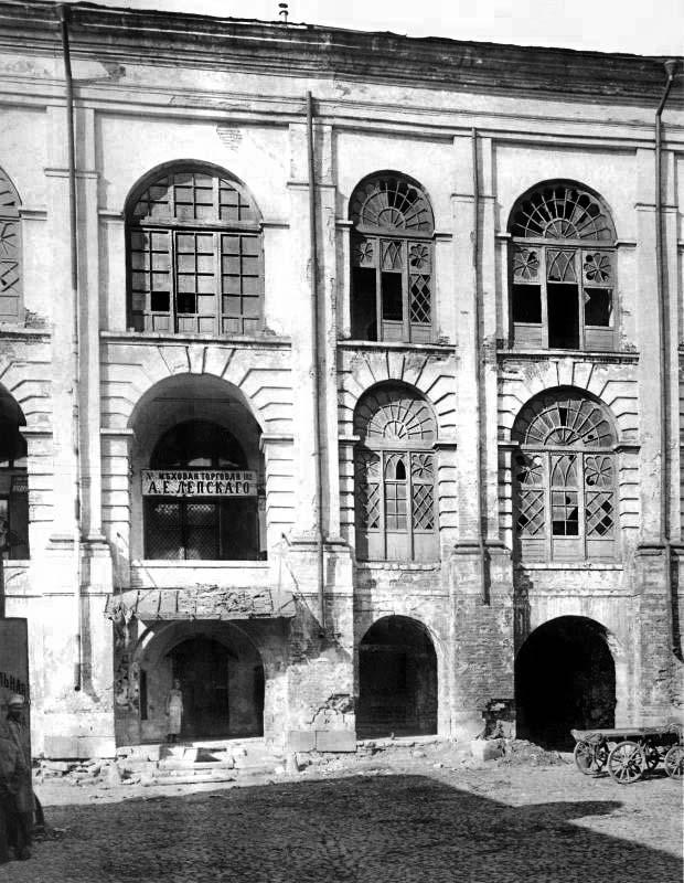 Старый Гостиный двор - Меховая торговля А.Е. Лепскаго