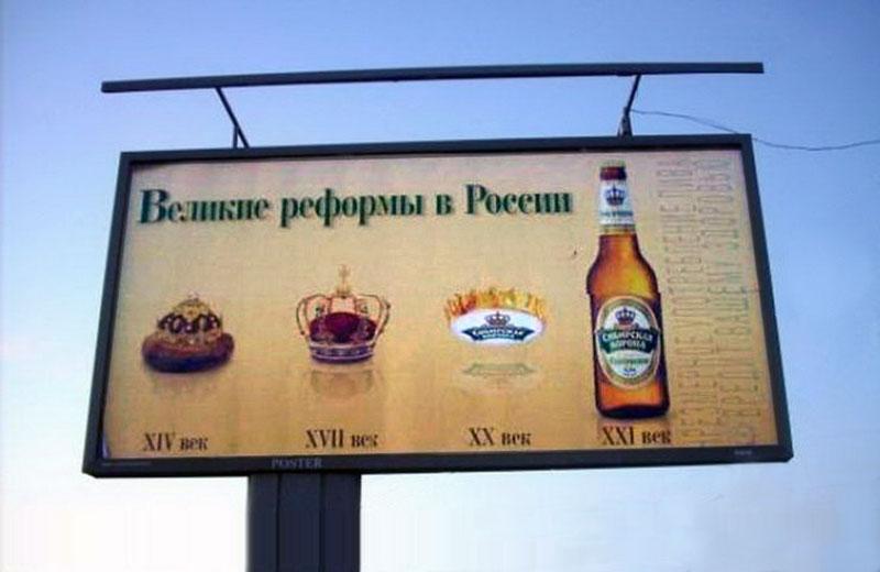Великие реформы в России