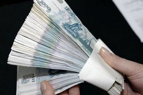 Повышение зарплат в Администрации президента, в Следственном комитете и Прокуратуре РФ в полтора раза