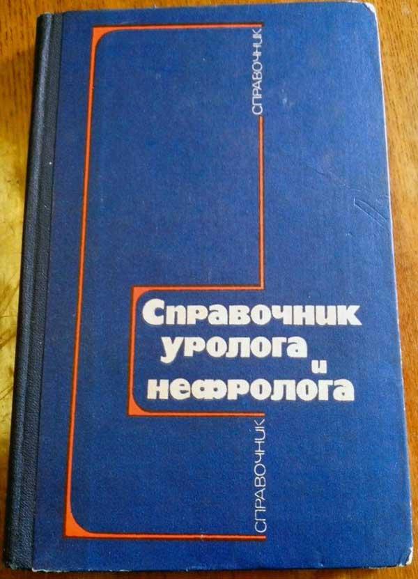 Истоки пикацизма в ортодоксальном мизулинге