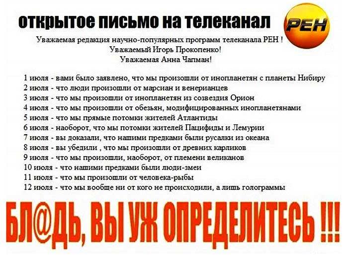 Гипотезы чапман-прокопенко