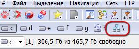 Сеть. FS-плагины