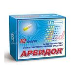 Фуфломицин - Арбидол