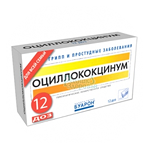 Фуфломицин - Оциллококцинум