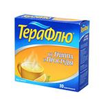 Фуфломицин - Терафлю