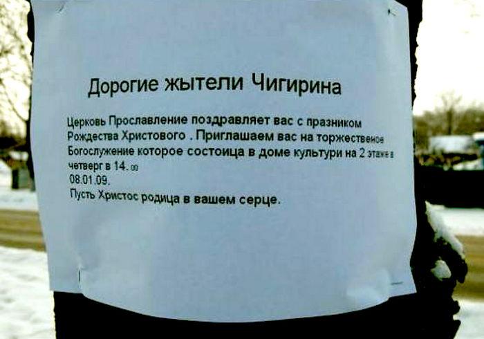 http://pepsimist.ru/wp-content/uploads/2014/09/vera-est-uma-ne-nado.jpg