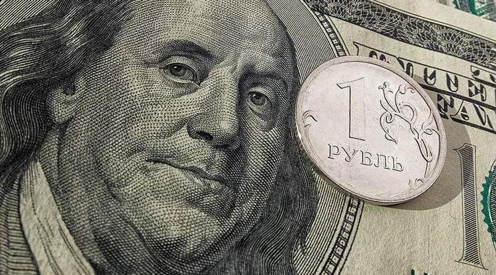 Сраный доллар и сорок рублей