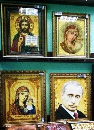О православных коробейниках