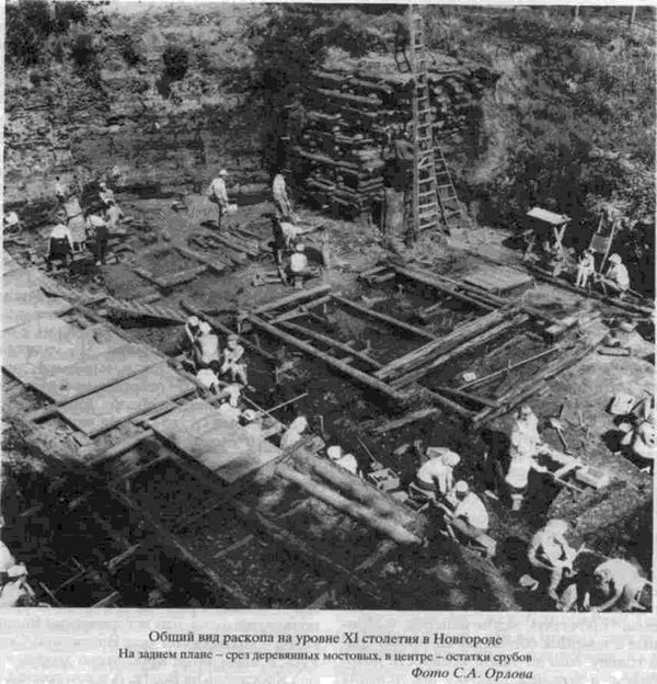 Советские археологи-вредители занимаются массовой фальсификацией на новгородских раскопках