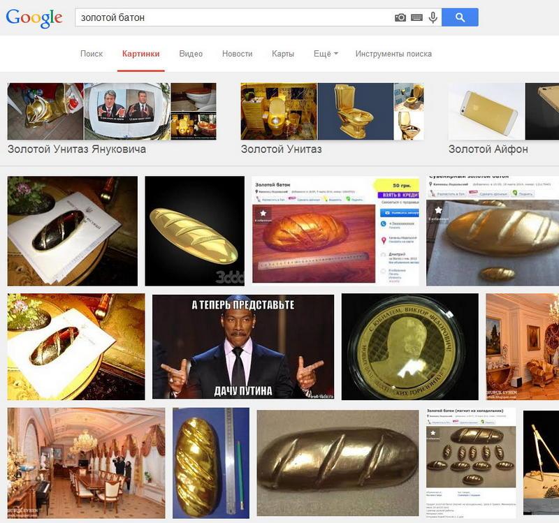 Яндекс и золотой батон