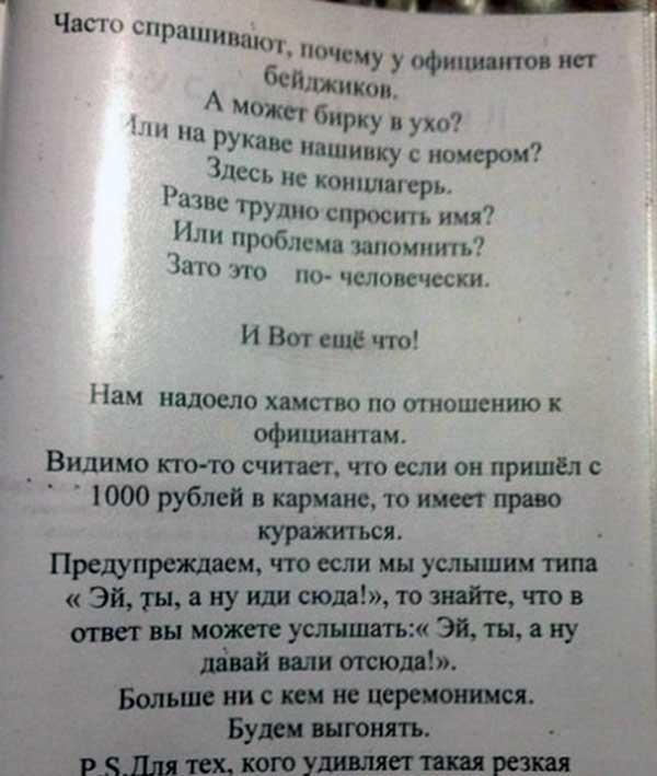 Российский сервис, суровый и беспощадный.