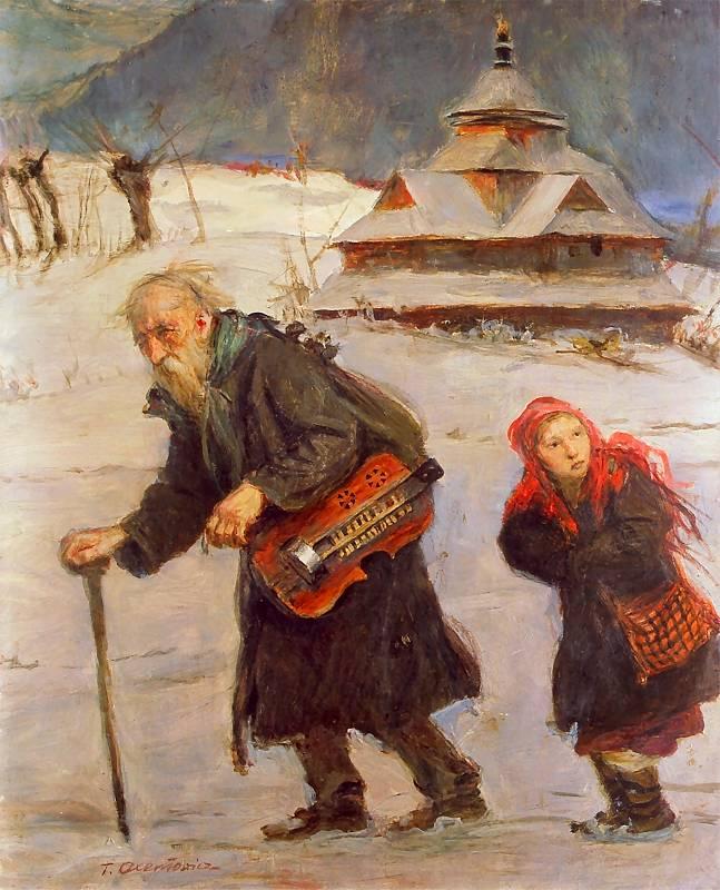 Теодор Аксентович. *Лирник и девочка*. 1900 г.