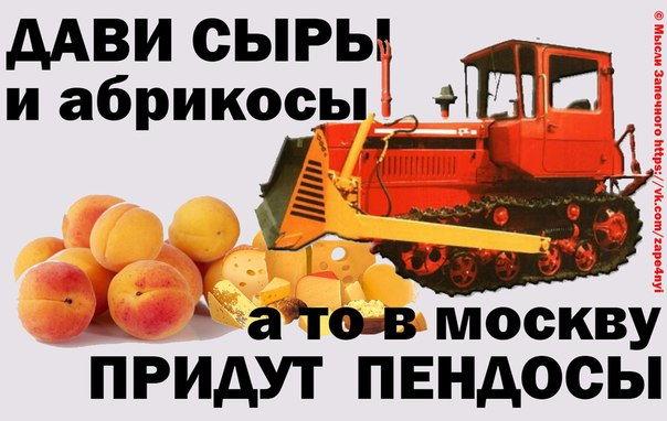 Не ешь Иванушка санкционку, Навальным станешь!