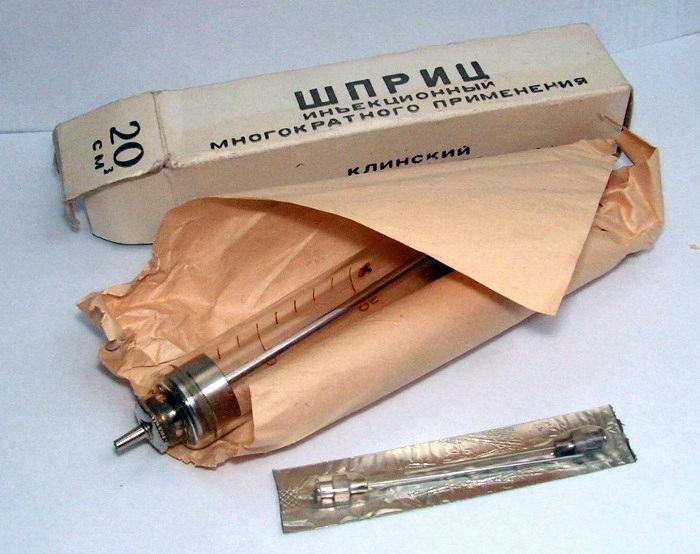 Советский шприц многократного применения