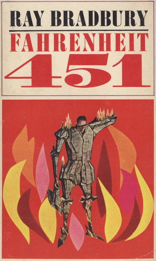 451 - Код цензуры