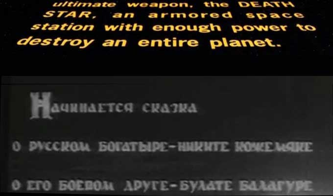 Звездные войны Кащея Бессмертного