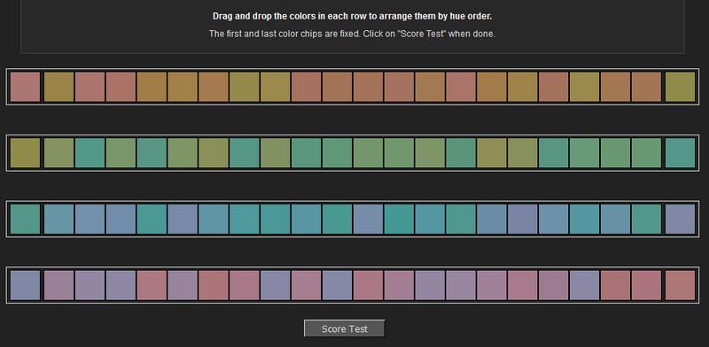 Тест на восприятие цветовых оттенков