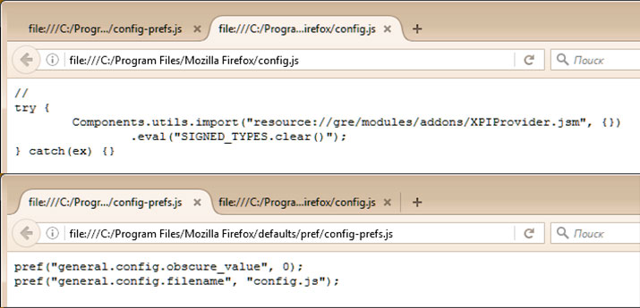 Отключение проверки расширений в Firefox V48