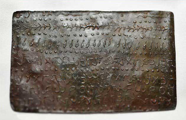 Свинцовый кодекс