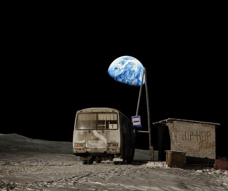 Российская автобусная остановка на Луне
