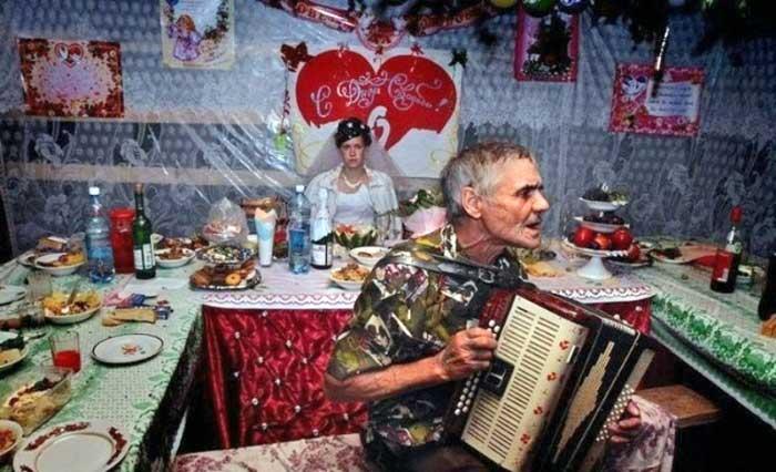 Русская Босхиана
