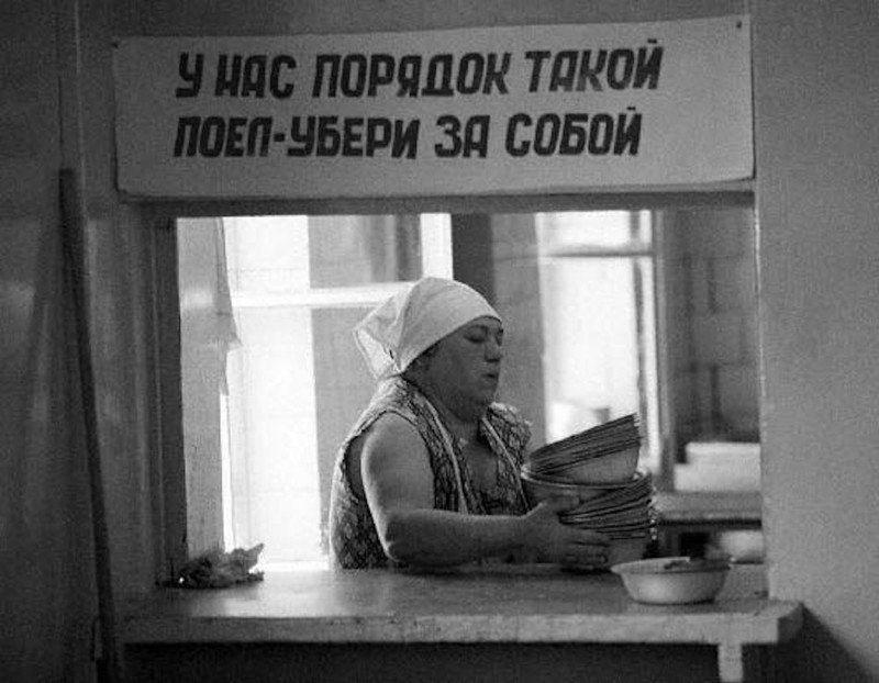 В советской столовой