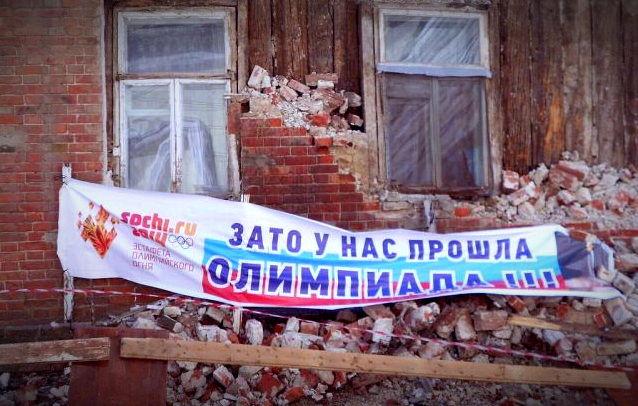 Велика Россия, а голосовать не за кого