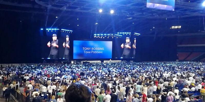 Тони Роббинс обирает лохов