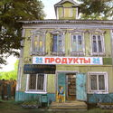 Московские пейзажи