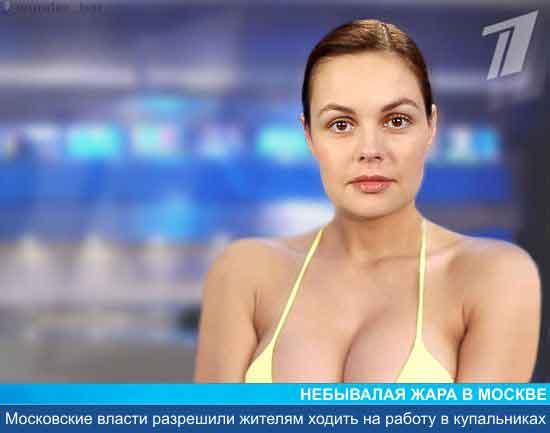 Жара в Москве, девушки в фонтанах