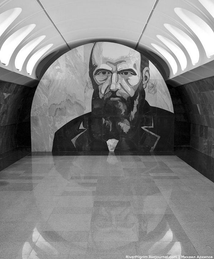 Стания Достоевская