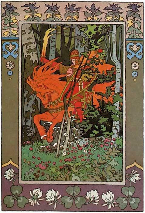 Иван Билибин Иллюстрации к русским народным сказкам