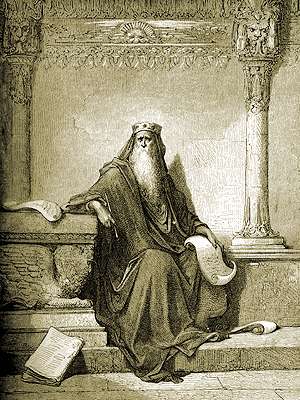 Еккслесиаст, или Проповедник, Ecclesiastes, Coheleth